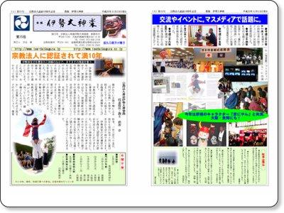 kyoho15.pdf