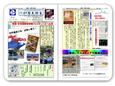kyoho17.pdf